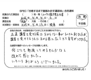 X_2013_0505_01