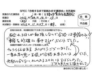 X_2013_1116_02