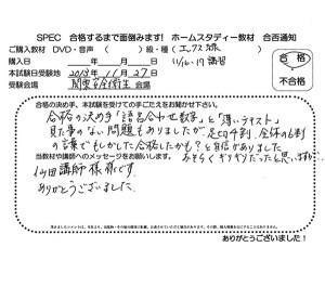 X_2013_1116_03