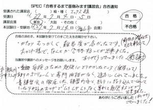 xsen_2015_0704_01