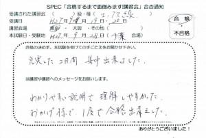 xsen_2015_0919_01
